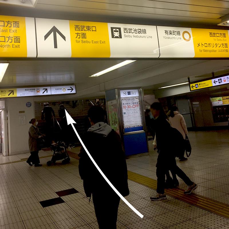 池袋駅降りたら西武東口方面へ向かいます。