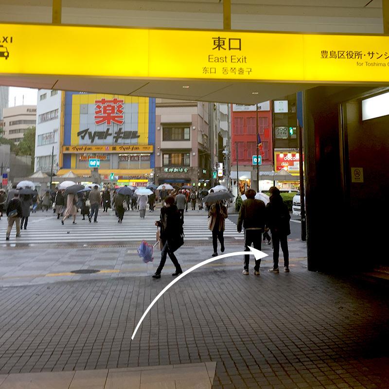 駅を出ると明治通りがありマツキヨさんが見えます。信号は渡らないで駅を背にして明治通りを右へ歩きます。
