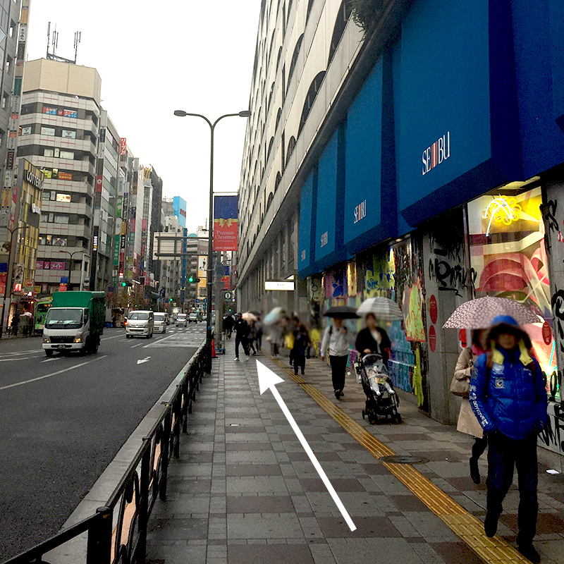 西武さんに沿って歩く感じです。