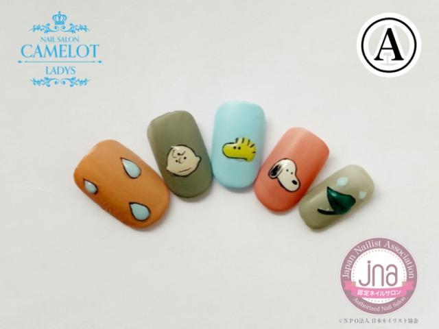 ネイルサロンキャメロット池袋店梅雨のデザインネイル